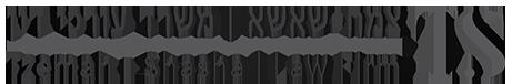 צמח – שאשא, משרד עורכי דין Logo