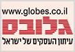 לוגו-גלובס